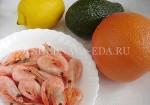 salaty-iz-avokado-s-krevetkami-1