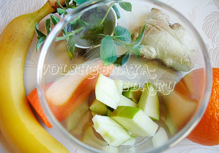 smuzi-iz-fruktov-i-morkovi-2