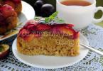 Сливовая шарлотка в мультиварке рецепт с фото