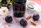 Сливовый лдем в мультиварке рецепт с фото