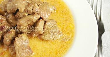 Бефстроганов из говядины рецепт с фото