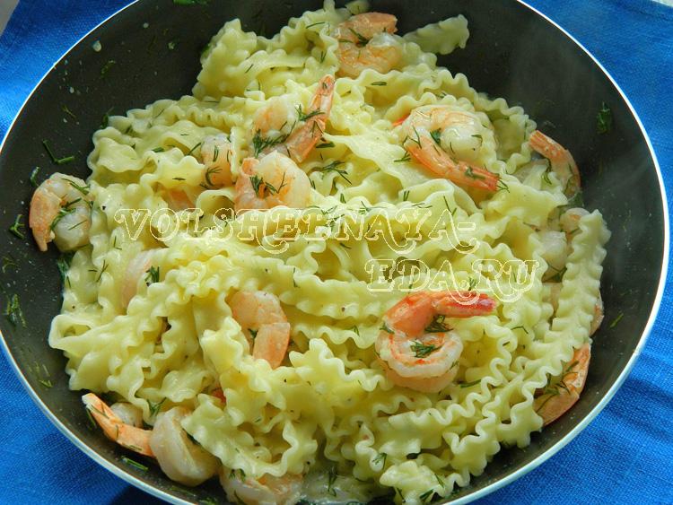 Паста в сливочном соусе с креветками, пошаговый рецепт с фото