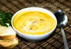 Суп-пюре из тыквы рецепт с ветчиной и перцем чили
