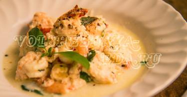 Креветки в сливочном соусе рецепт с фото