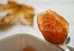 Яблочное повидло на зиму рецепт с фото
