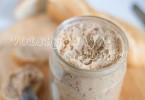 Риллетт - мясной паштет из свинины для мультиварки рецепт с фото