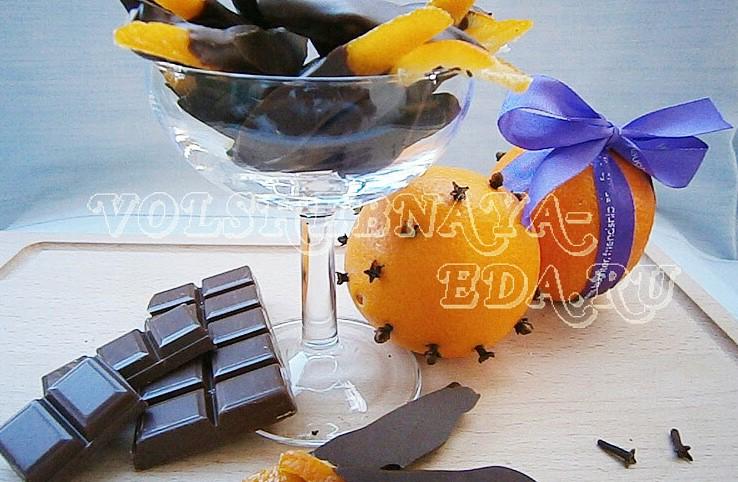 apelsinovye korochki