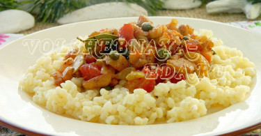 Булгур с овощами рецепт с фото
