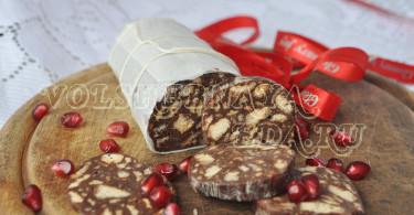 Как приготовить сладкую шоколадную колбаску