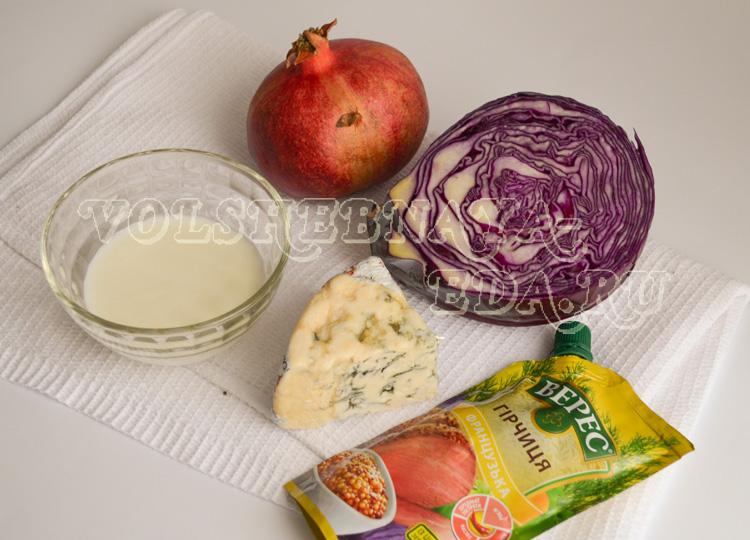 salat-s-granatom-1
