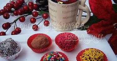 Шоколадные трюфели в декоративной посыпке