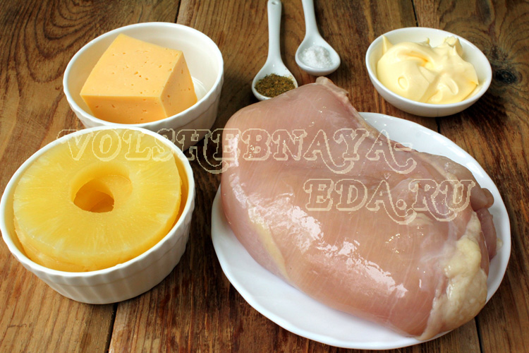 kurica-s-ananasami1