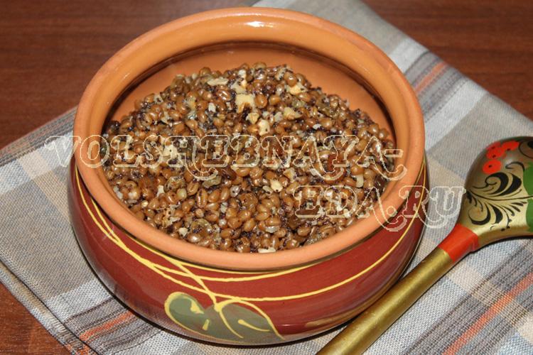 Кутья (сочиво) из пшеницы