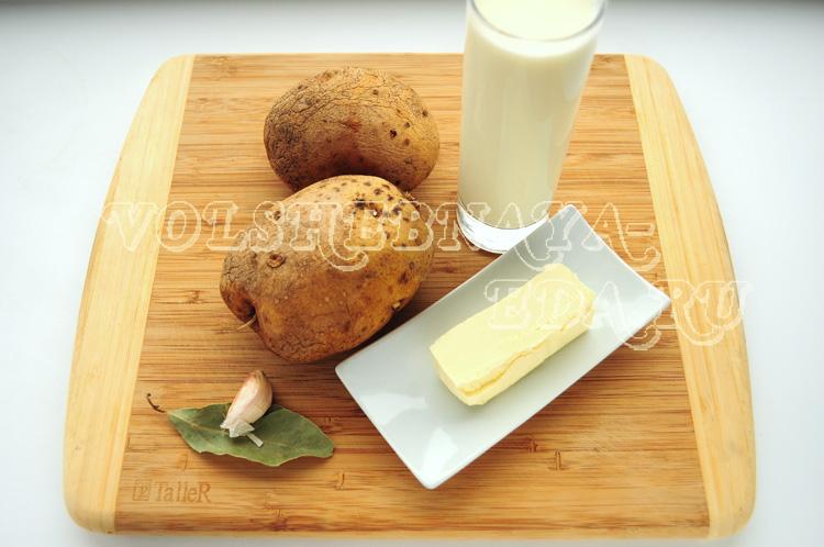 Kartofelnoe-pyre1