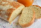 Хлеб с тмином рецепт с фото