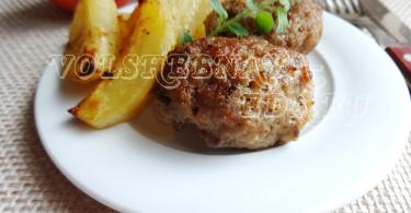 Котлеты в духовке запеченные с картошкой