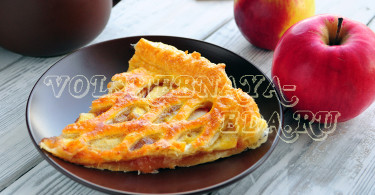 Пирог из слоеного теста с яблоками и повидлом