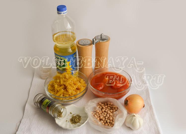 pasta-s-nutom-i-tomatami-1