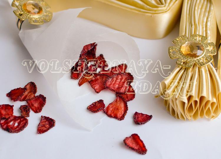 Клубничные чипсы рецепт с фото