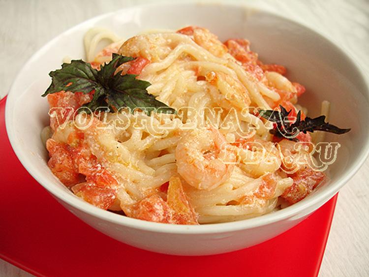 Макароны с креветками рецепт с фото