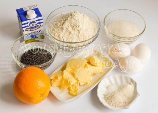 apelsinovo-makovye-keksy-1