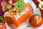Домашний кетчуп с помидорами и яблоками