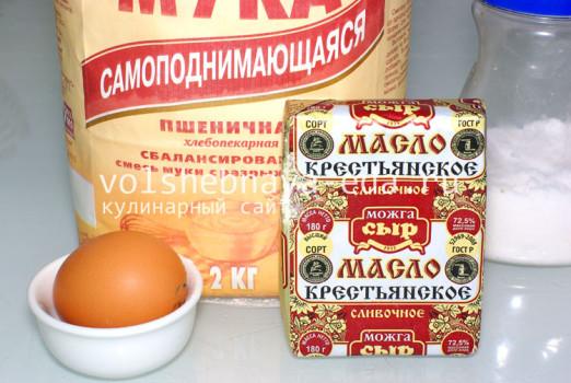 pesochny-pirog-s-jablokami1