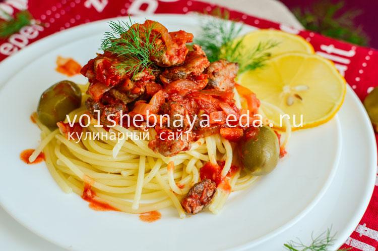 Паста с тунцом. Спагетти с помидорами