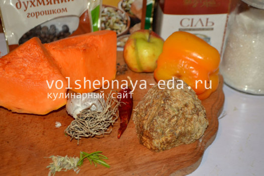 tykva-mapinovannaya1