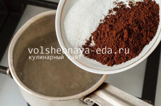 apelsinovyj-kofe-2