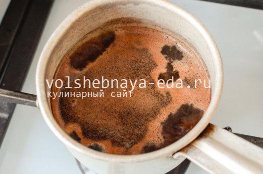 apelsinovyj-kofe-3