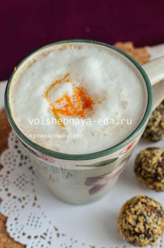 apelsinovyj-kofe-7