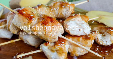Куриные шашлычки в японском стиле