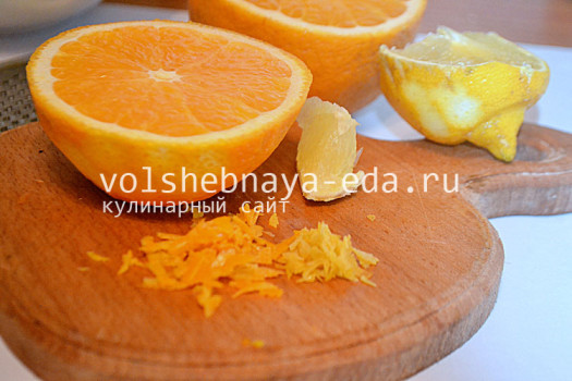 rahat-lukum-iz-morkovki-4