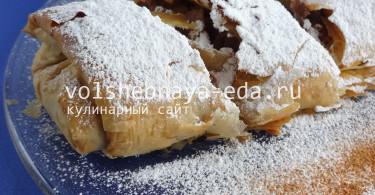 Яблочный пирог из теста фило