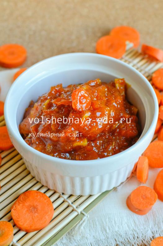 morkovnyj-konfitjur-10