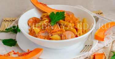 Паста с тыквенным соусом и сосисками