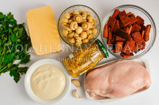 salat-s-suharikami-pikantnyj-1