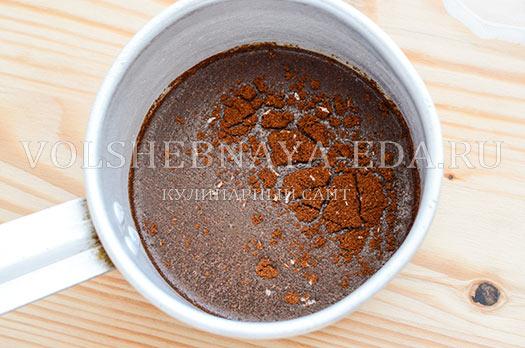 kofe-rafajello-2
