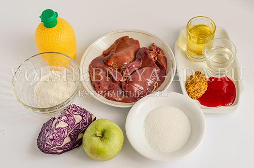 salat-iz-pecheni-s-malinovym-sousom-1