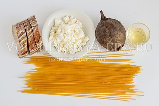 spagetti-v-svekolnom-souse-1