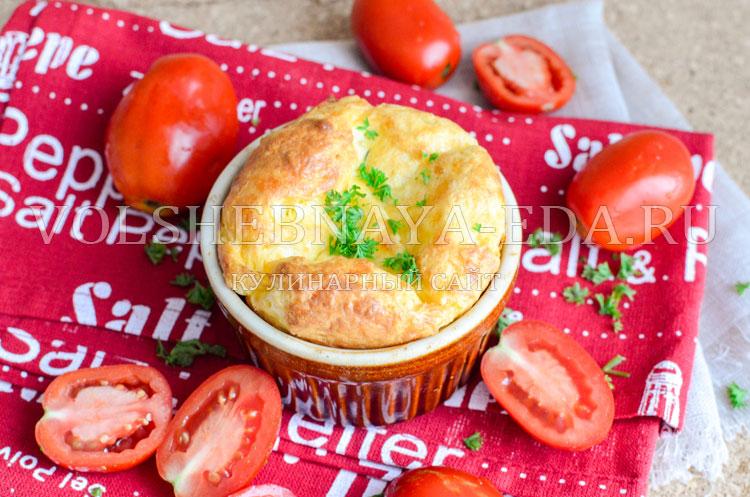 Сырное суфле рецепт пошаговый