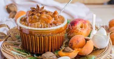 Чатни из абрикосов