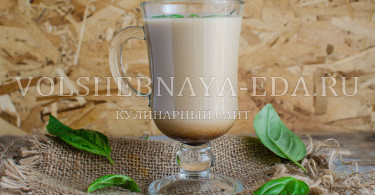 Кофе с базиликом