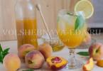 Персиковый лимонад