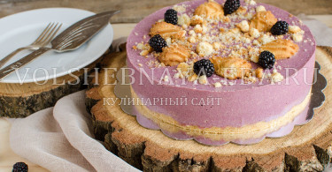 Торт-мусс с ежевикой и творогом