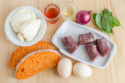 brusketta-s-krovjankoj-i-jajcom-1