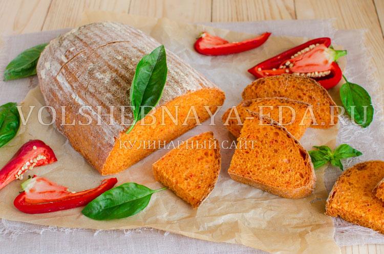 Хлеб со сладким перцем на сыворотке