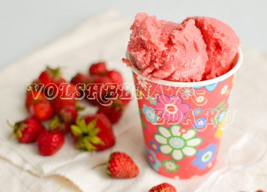 Замороженный йогурт с клубникой
