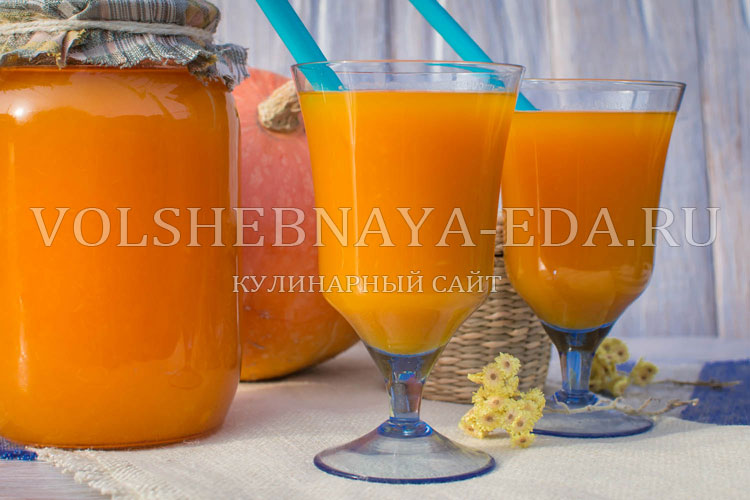 сок из тыквы пошаговый рецепт